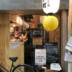 古川町商店街 ビア小町 いつの間にやら、お店が大きく!桜パワーも混じり、大盛況!