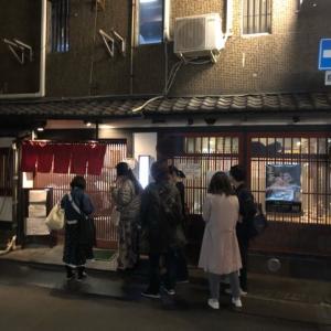 金亀蔵元直営店 遊亀(ゆうき) 祇園店 美味しい店の料理人が勧めてくれる店は、やはり間違いなし!