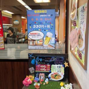 餃子の王将 三条店  学生時代を思い出す昔から大好きなメニューを注文(*^。^*) 王将の餃子はやはり最高!