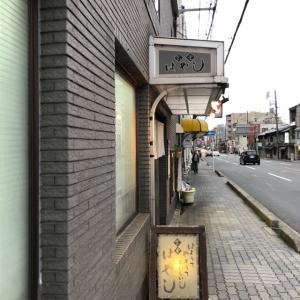 東山三条下る 食堂はやし はやくてやすうておいしいし ←店のうたい文句どおりの言葉がピッタリなお店です(*^_^*)