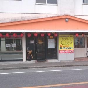 糸島市 むっちゃん万十 前原店 学生の憩いの場で定番おやつを購入しました