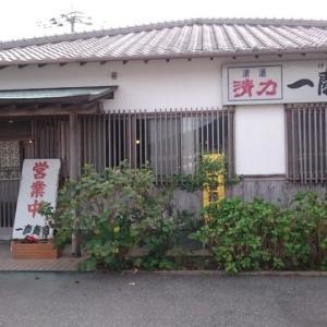一慶寿司 糸島市神在 コスパ良好の寿司定食は、牛めし松屋と同じ敷地内で食べられる?
