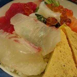 弥助寿司【福岡市早良区】酢飯で作るリーズナブルな寿司屋の海鮮丼を頂きました