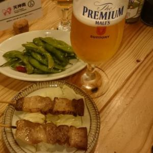 ネオメグスタ(NEO MEGUSTA)福岡市赤坂で13時から飲める立ち飲み屋