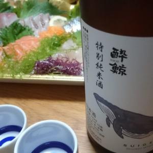 酔鯨 特別純米酒 クジラのように酒を飲む殿様とかわいいクジラの絵と刺身【本日のお酒/日本酒】