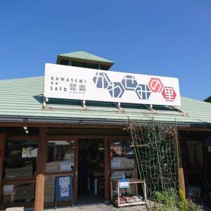 【筑紫郡那珂川市】かわせみの里の直売所でキムチを買い 中ノ島公園を眺め 博多南駅にて昔の彼女に思いを馳せる