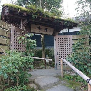 那珂川清滝【那珂川市】那珂川の上流から湧出する天然温泉にクーポンでお安く入浴してきました