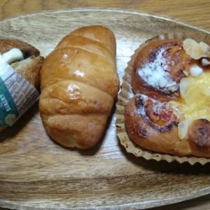 【城南区樋井川】自宅パン屋 パン工房 ラムーナのこだわり手作りパンはあんこ嫌いも好きになるあんバター