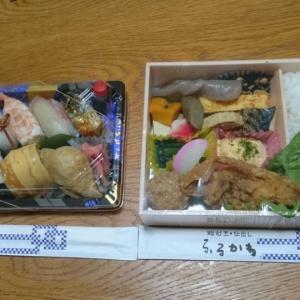 寿司割烹 仕出しふるかわ【糸島市加布里】名店の絶品弁当をテイクアウト!コスパも味も良好でした