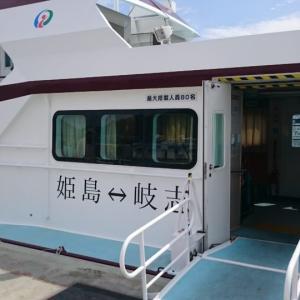 姫島~糸島にある猫島に船で16分の日帰りプチ旅行に行ってきました
