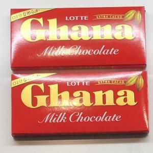 【お得】Ghanaを2つ購入でSNOOPYオリジナルバッグがもらえました