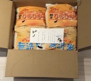 【ふるさと納税】熊本県長洲町 令和元年産★熊本県産ヒノヒカリ<無洗米> 10kg