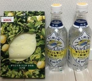 【お得】キリンレモン<無糖>PET450ml 2本購入でオリジナルハンドタオルもらえました