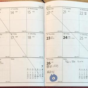 【英語学習記録】7/13〜8/9【4週間】