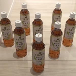 【お得】キリン午後の紅茶ブランド(500mlペットボトル)4本お買い上げで「午後の紅茶オリジナル ディズニーキャラクターデザイン ティーマット」1つプレゼント!