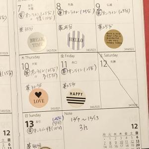 【英語学習記録】12/7〜12/13【1週間】