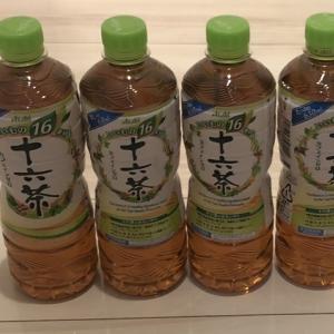 【お得】アサヒ飲料のPET(430〜660ml)4本又は「カルピス」(希釈用)2本で、アンパンマンボトルホルダー付きトート1個プレゼント!