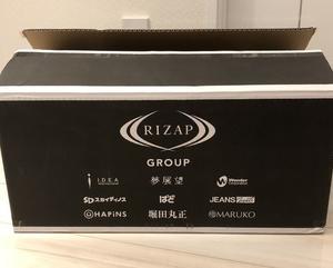 【株主優待】RIZAPグループ株式会社の、カタログから選んだ品物が届いたわよ〜!