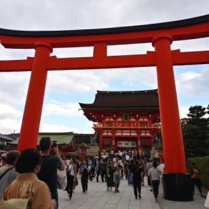 霊場に行ってきました ⑲伏見稲荷大社(京都)