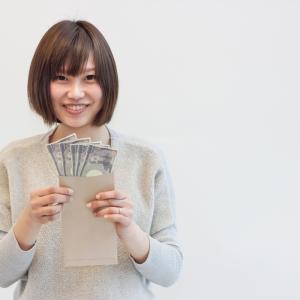 本日の株模様~2020.08.04【ライフネット生命買付】