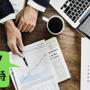 本日の株模様~2021.06.15【売り時の見極め方】