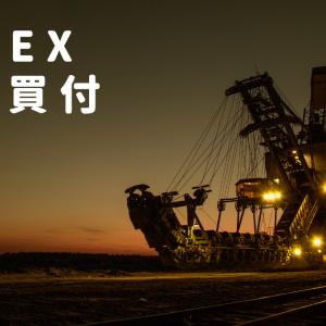 本日の株模様~2021.06.25【INPEX新規買付】