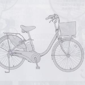 「電動アシスト自転車」 に乗り始めました