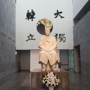 韓国のソウルの安重根義士記念館に行ってきたよ!!!