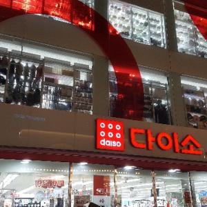 韓国の100円ショップで、買うべき物!というか、買ってもいいモノとは?
