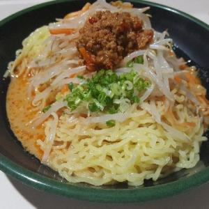 岐阜大学の食堂で518円の大盛冷やし担々麺を食べたぞなもし!!!