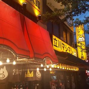 久しぶりに、立川マシマシの、名駅店にいったよー!!二郎系ラーメンです!