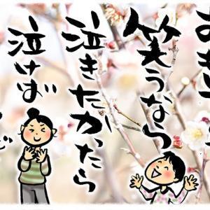 ★小豆のケーキ(超カンタン)
