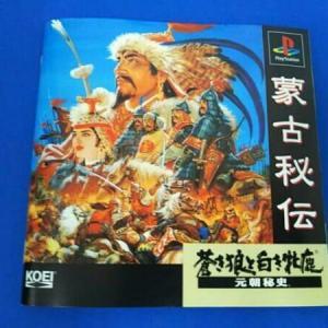 鎌倉武士って当時の世界なら何番目に強いの?