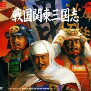 【関東三国志】歴史の教科書から上杉謙信の名が消える