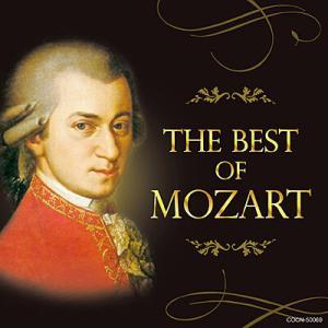 """【悲報】モーツァルト、""""俺の尻を舐めろ""""という曲を作っていた"""