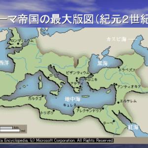 何でローマ帝国ってアジア攻めなかったの?