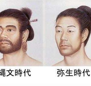弥生時代の頃って散髪どうしてたのかな?