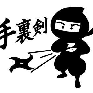 江戸時代の忍者って本当にシュバババって走って手裏剣投げてたの?