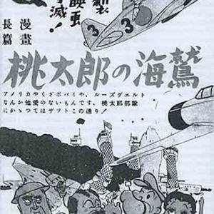 昔のアニメ映画のポスターがひどすぎる
