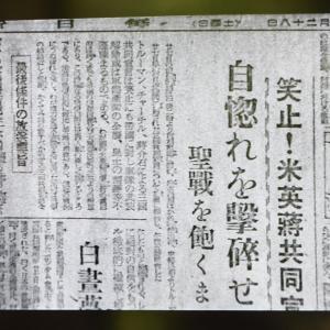 日本って原爆落とされなかったら戦争続けてたんか?