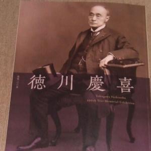 徳川慶喜って自分で江戸300年の歴史が終わるってなった時どんなプレッシャーだったんだろうな