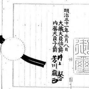 歴史学者「明治以前は北海道は日本じゃなかった。完全なる日本の植民地でした。結局日本の帝国主義によって無理矢理取り込まれました。」