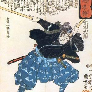 日本史上最強の戦士って誰になるの?