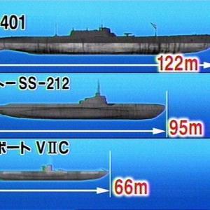 日本海軍が潜高型潜水艦、ドイツ海軍がUボートXXI型を最初から量産してたら勝てた?