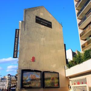 フランス&スペイン旅「ワインとバスクの旅へ!まずはパリ。車酔いとホテルの梁に要注意!?」