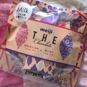『THE Chocolate』明治 Valvet Milk/Sunny Milk