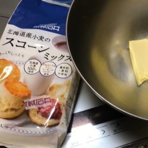 『スコーンミックス』成城石井 で楽チン手作りスコーンが食べられる。