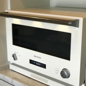 バルミューダ オーブンレンジはデザイン良しの遊び心満載の楽しい家電 蒸し機能はルクエで補う