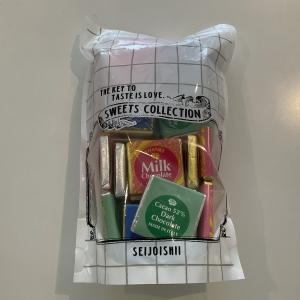 ナポリタンチョコレート 成城石井(チョコレート詰め合わせセット?)