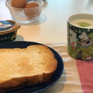 『食パン』メゾンカイザー